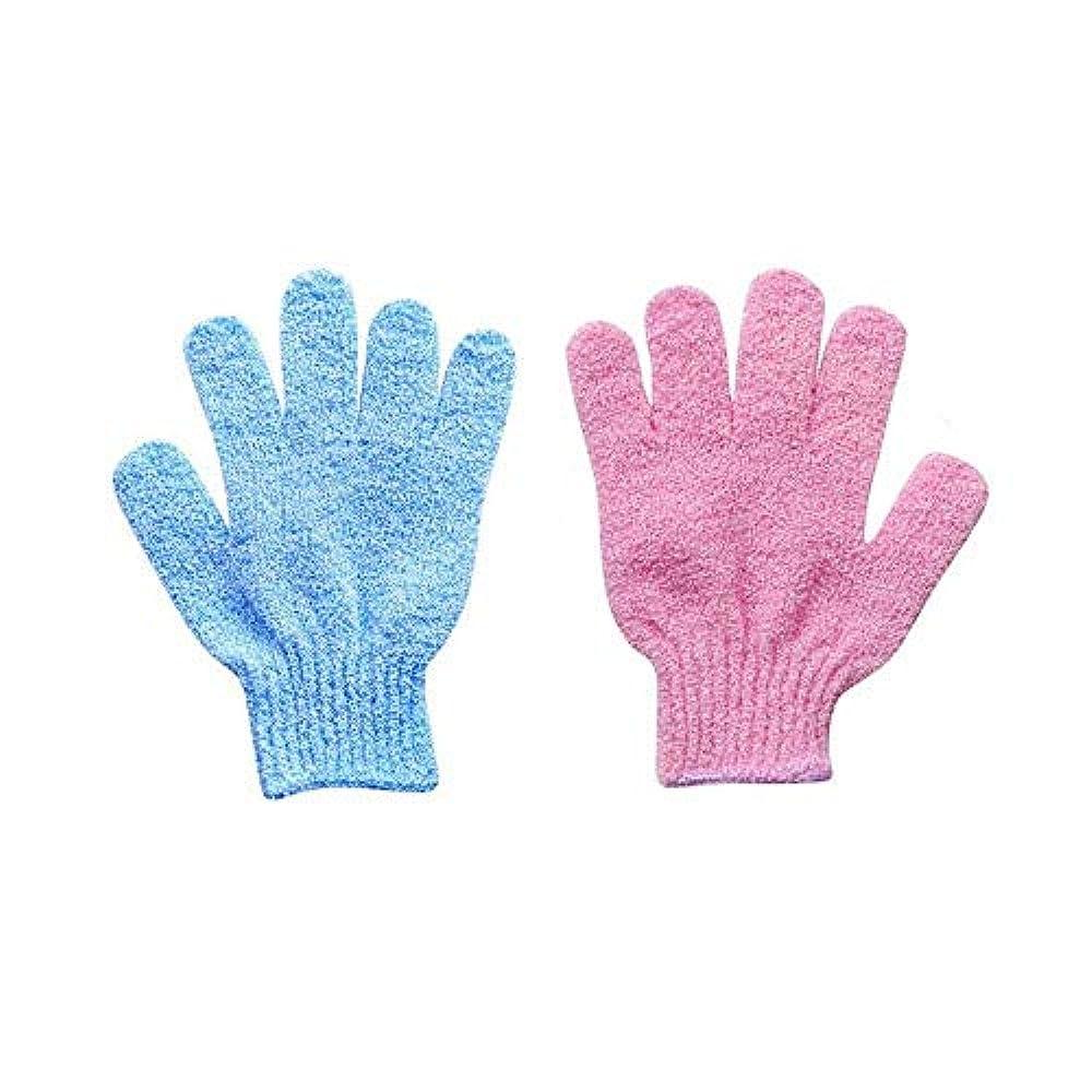 レタッチ空中フックお風呂手袋 五本指 シャワーグローブ 泡立ち 柔らかい 入浴用品 角質除去 垢すり 2PCS