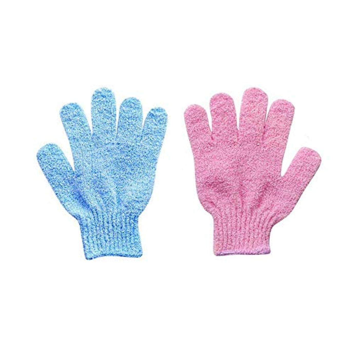 抑圧割れ目反逆お風呂手袋 五本指 シャワーグローブ 泡立ち 柔らかい 入浴用品 角質除去 垢すり 2PCS