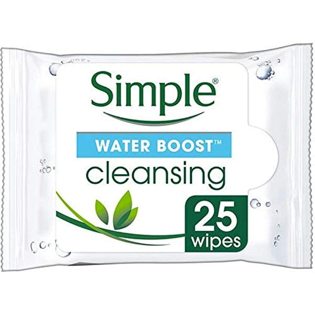 願望海藻野球[Simple ] シンプルな水ブースト面はX25をワイプ - Simple Water Boost Face Wipes X25 [並行輸入品]