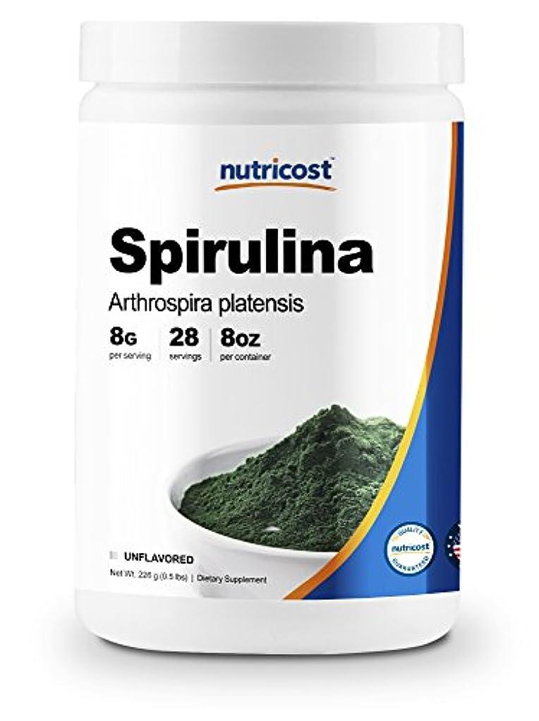 求めるご予約受粉するNutricost スピルリナパウダー8オンス(0.5ポンド) (227 G)