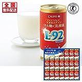 東急百貨店 2017年 お中元 送料無料 〈カルピス〉健康乳酸菌ギフト (KNG3)