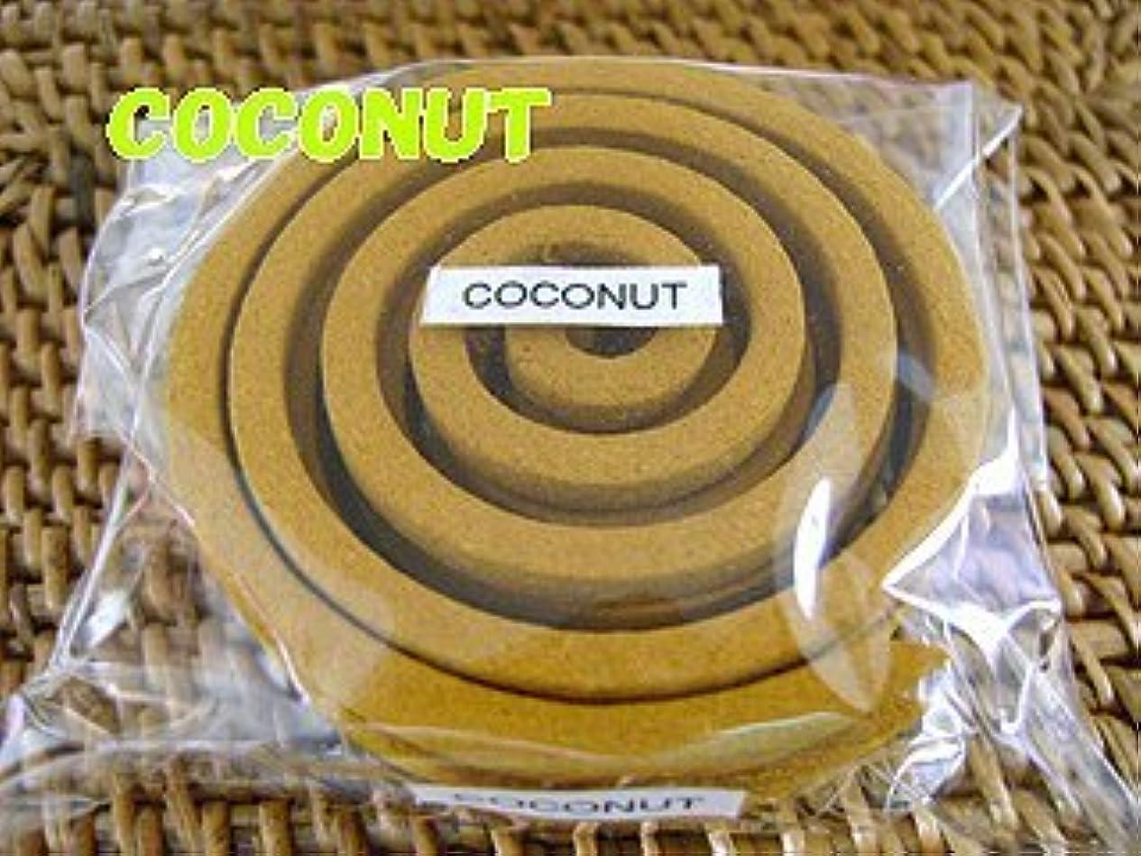 オーバーヘッド入口下手THAI INCENSE タイのうずまき香COILS INCENSE【COCONUT ココナッツ】