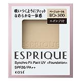 エスプリーク シンクロフィット パクト UV BO-300 ベージュオークル 9.3g