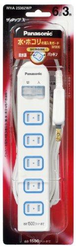 パナソニック(Panasonic)ザ・タップX6コ口一括防水スイッチ3m WHA25362WP