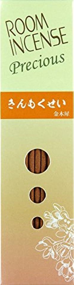 シマウマポット不利益玉初堂のお香 ルームインセンス プレシャス きんもくせい スティック型 #5515