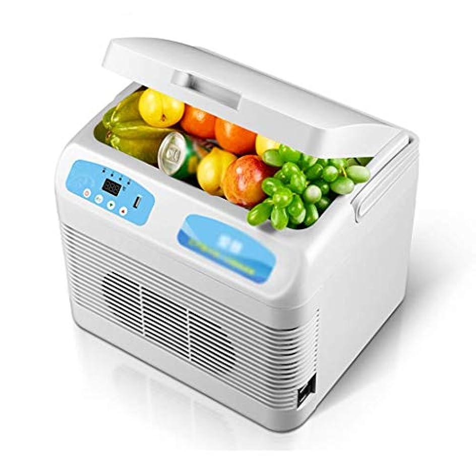チートぼかす献身大型/小さい車用車載用冷蔵庫12/26L大容量 温度調整可能 操作簡単 加熱/冷蔵両用