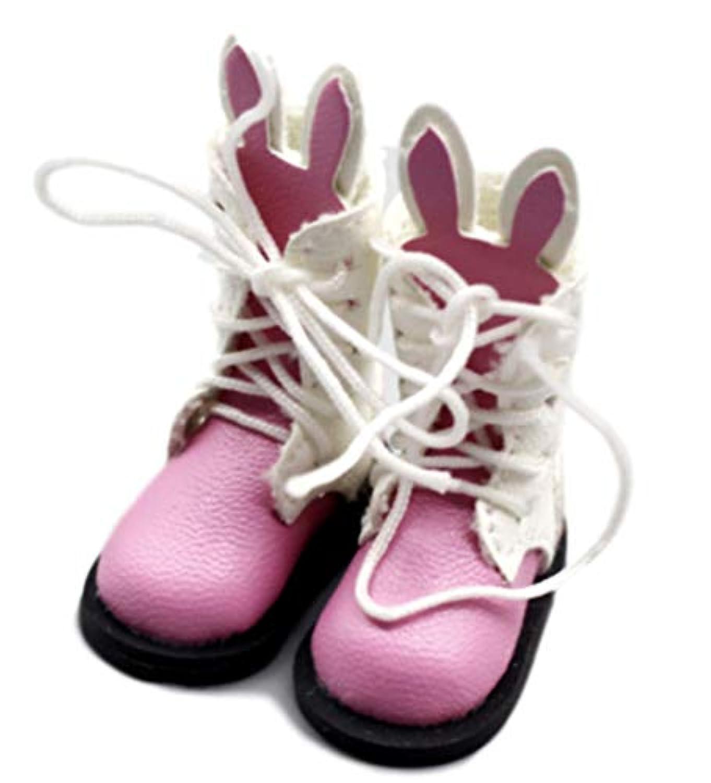 [ドナリー]うさみみ 編み上げ ブーツ ドール用 (チェリーピンク)