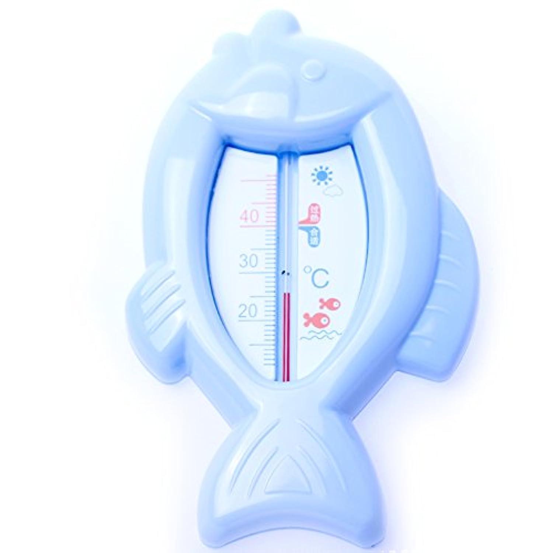 RaiFu 水温計 男の子 女の子のため 赤ちゃん バス 温度計 漫画 魚の形 水 温度計のおもちゃ