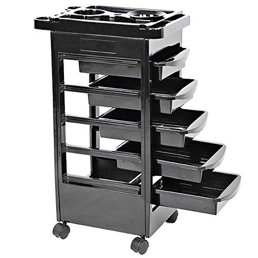 スイングリマークメッシュ器械の皿の貯蔵、5つの引出しが付いているヘアーサロンの器械の貯蔵のカートの調節可能な高さのトロリー美用具、ヘアーサロンのトロリー