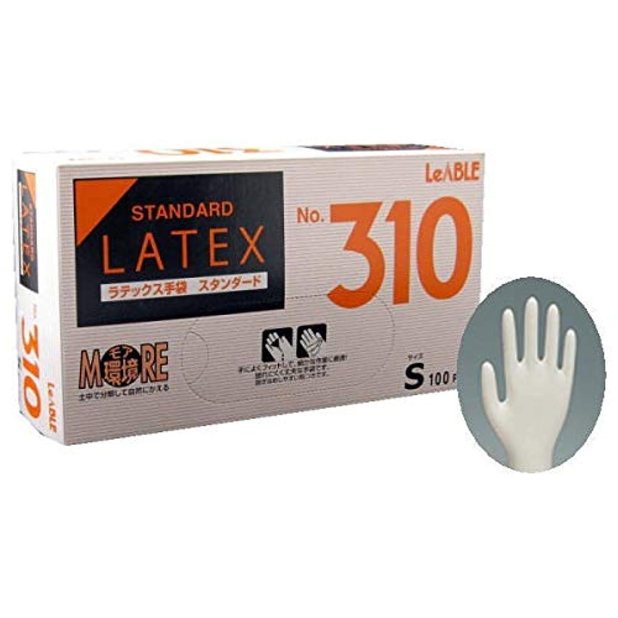 壮大なほこりっぽい肺No.310 ラテックススタンダード 粉付 (S) 白 100枚入20箱