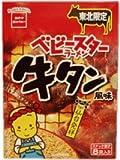 【東北限定】仙台発祥! ベビースターラーメン 牛タン風味
