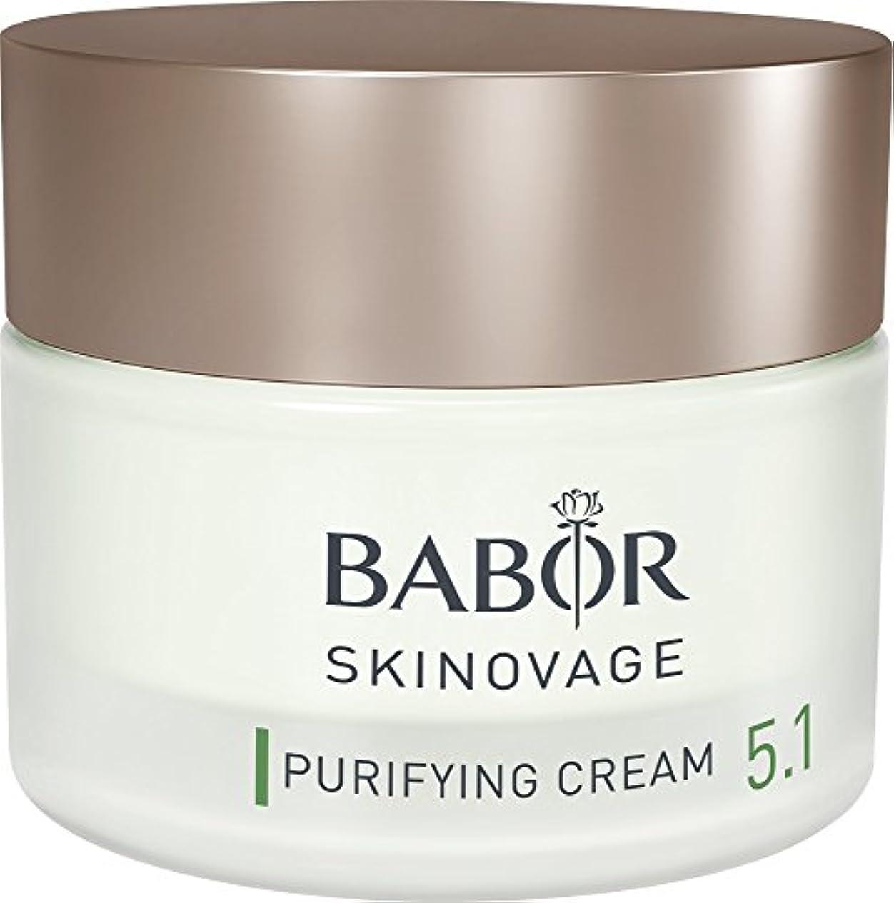 禁止トラップデータバボール Skinovage [Age Preventing] Purifying Cream 5.1 - For Problem & Oily Skin 50ml/1.7oz並行輸入品