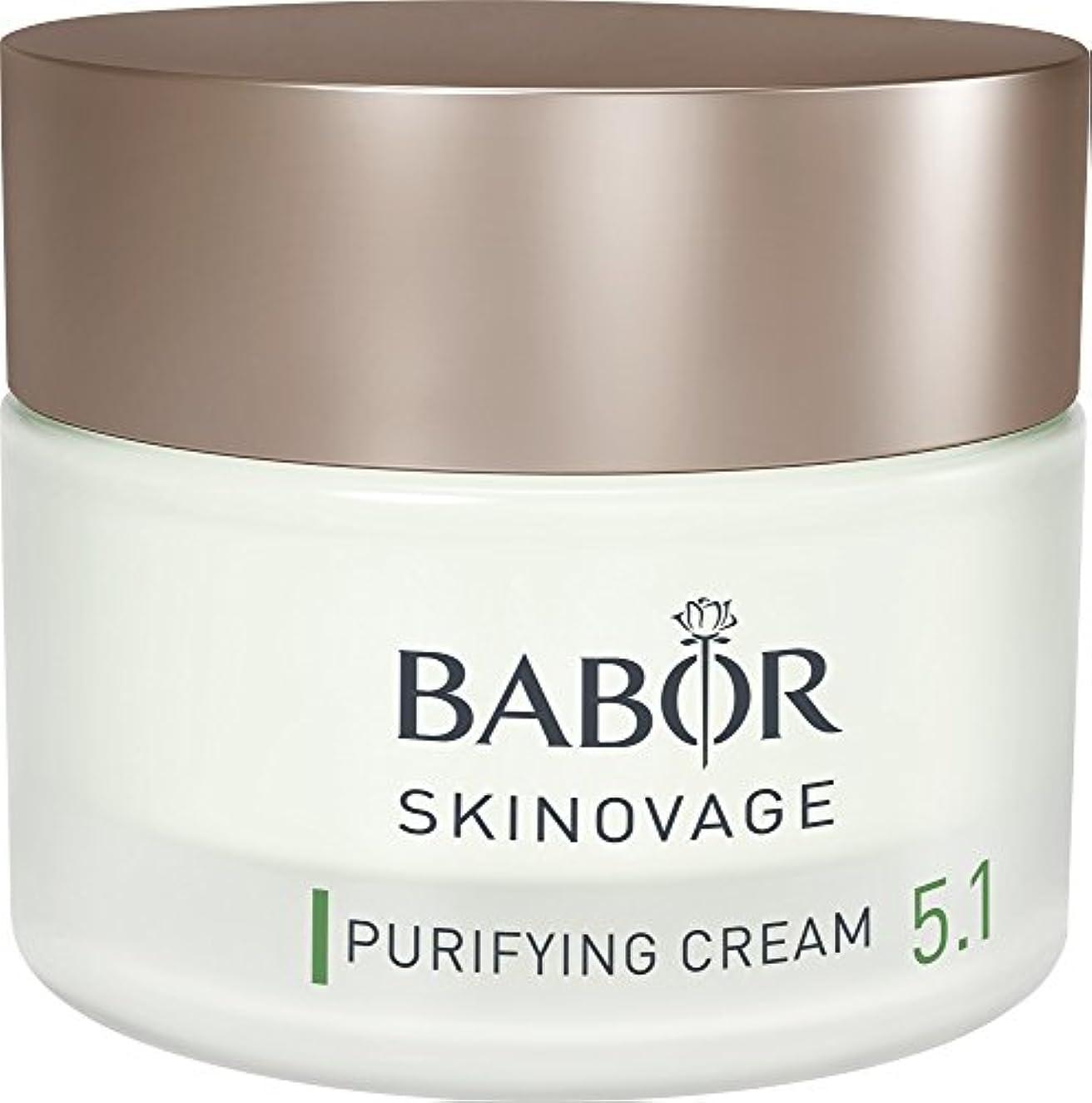 これまで鳥仲人バボール Skinovage [Age Preventing] Purifying Cream 5.1 - For Problem & Oily Skin 50ml/1.7oz並行輸入品
