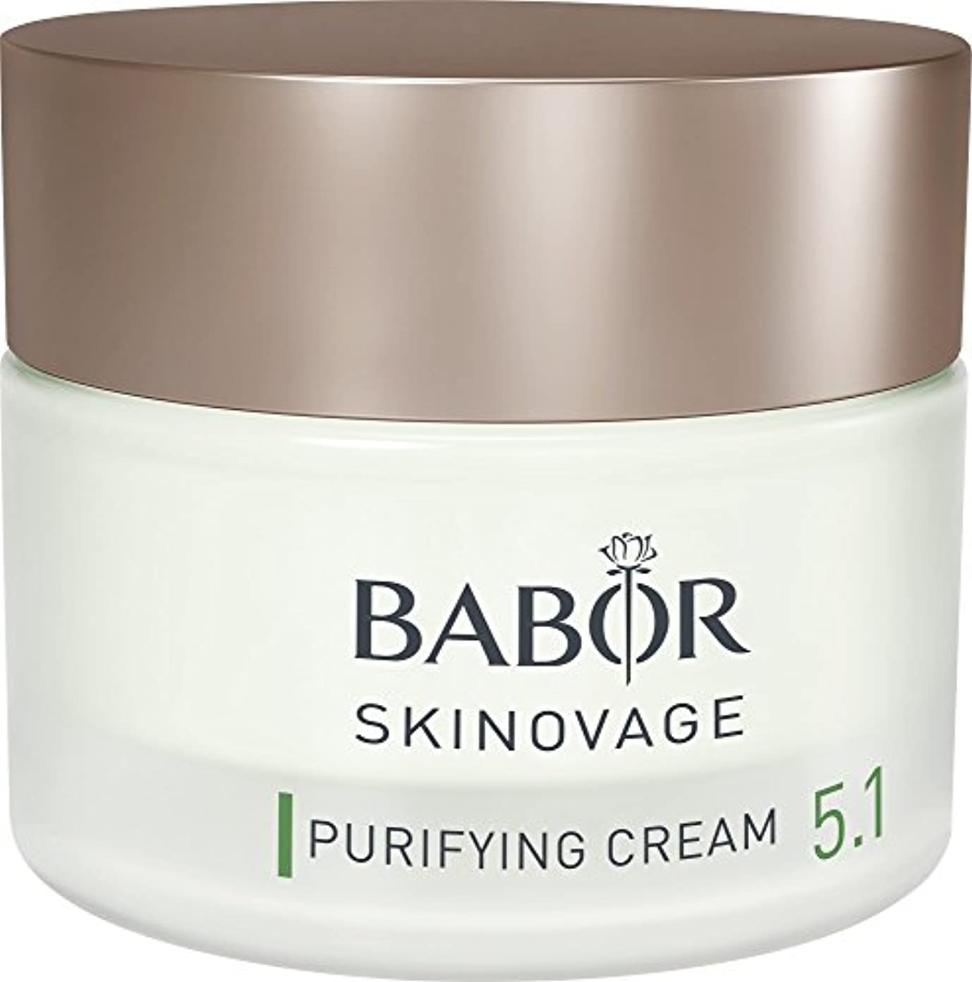 減少アラブトラブルバボール Skinovage [Age Preventing] Purifying Cream 5.1 - For Problem & Oily Skin 50ml/1.7oz並行輸入品