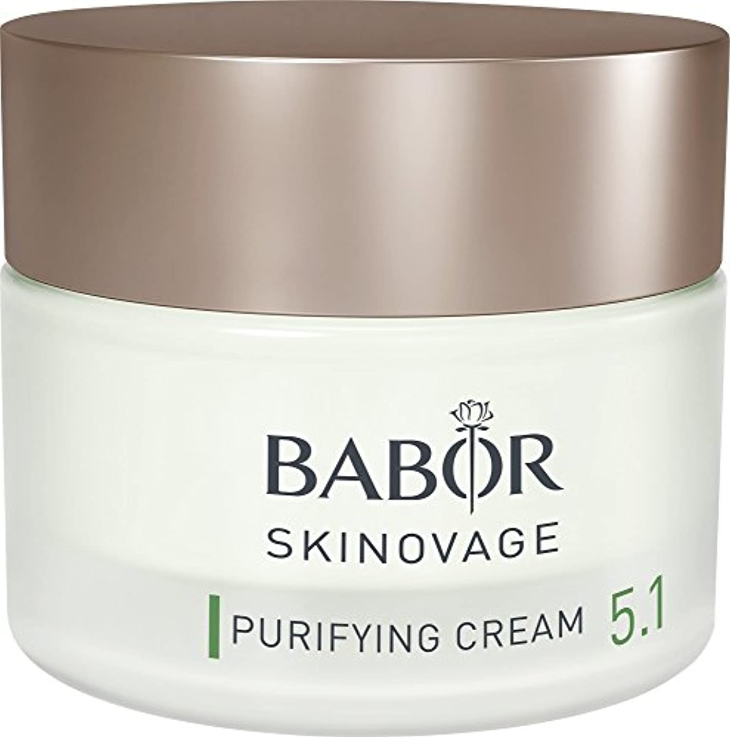 タップ省略する万歳バボール Skinovage [Age Preventing] Purifying Cream 5.1 - For Problem & Oily Skin 50ml/1.7oz並行輸入品