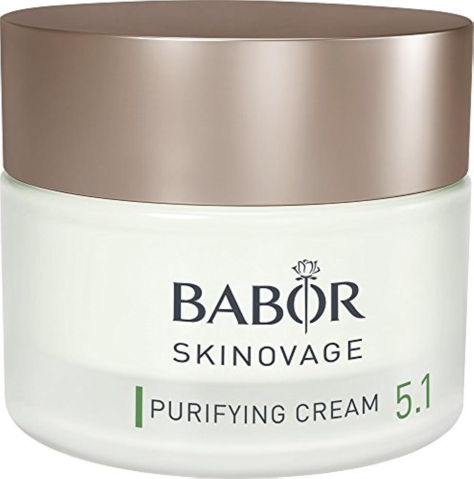 確かめる有効敏感なバボール Skinovage [Age Preventing] Purifying Cream 5.1 - For Problem & Oily Skin 50ml/1.7oz並行輸入品
