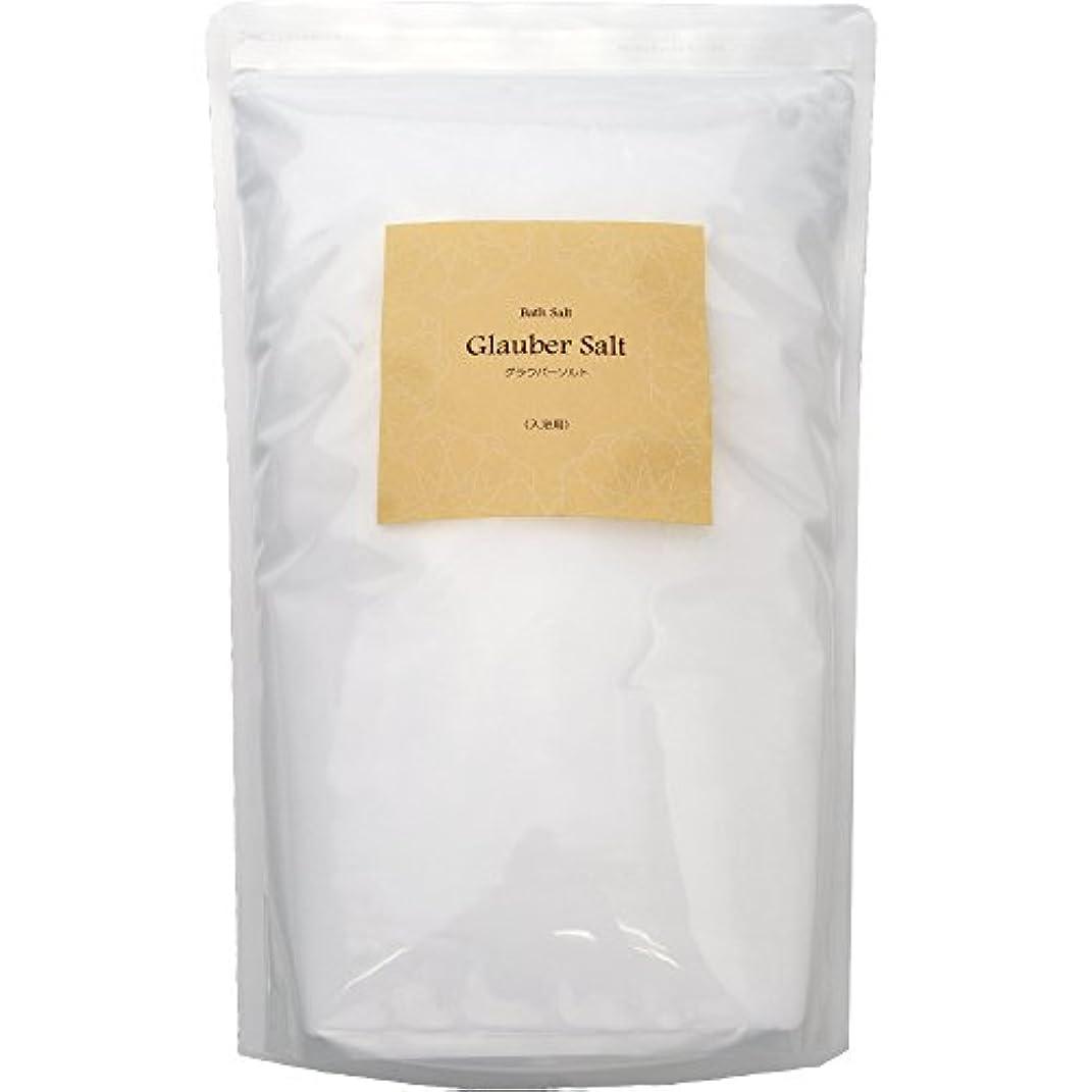 挽くアライメントクリーナーアースコンシャス 国産 グラウバーソルト [10kgパック / 入浴剤 原料] バスソルト 入浴用 硫酸ナトリウム 大容量 (計量スプーン付) [合成着色料?合成香料?防腐剤 無添加]