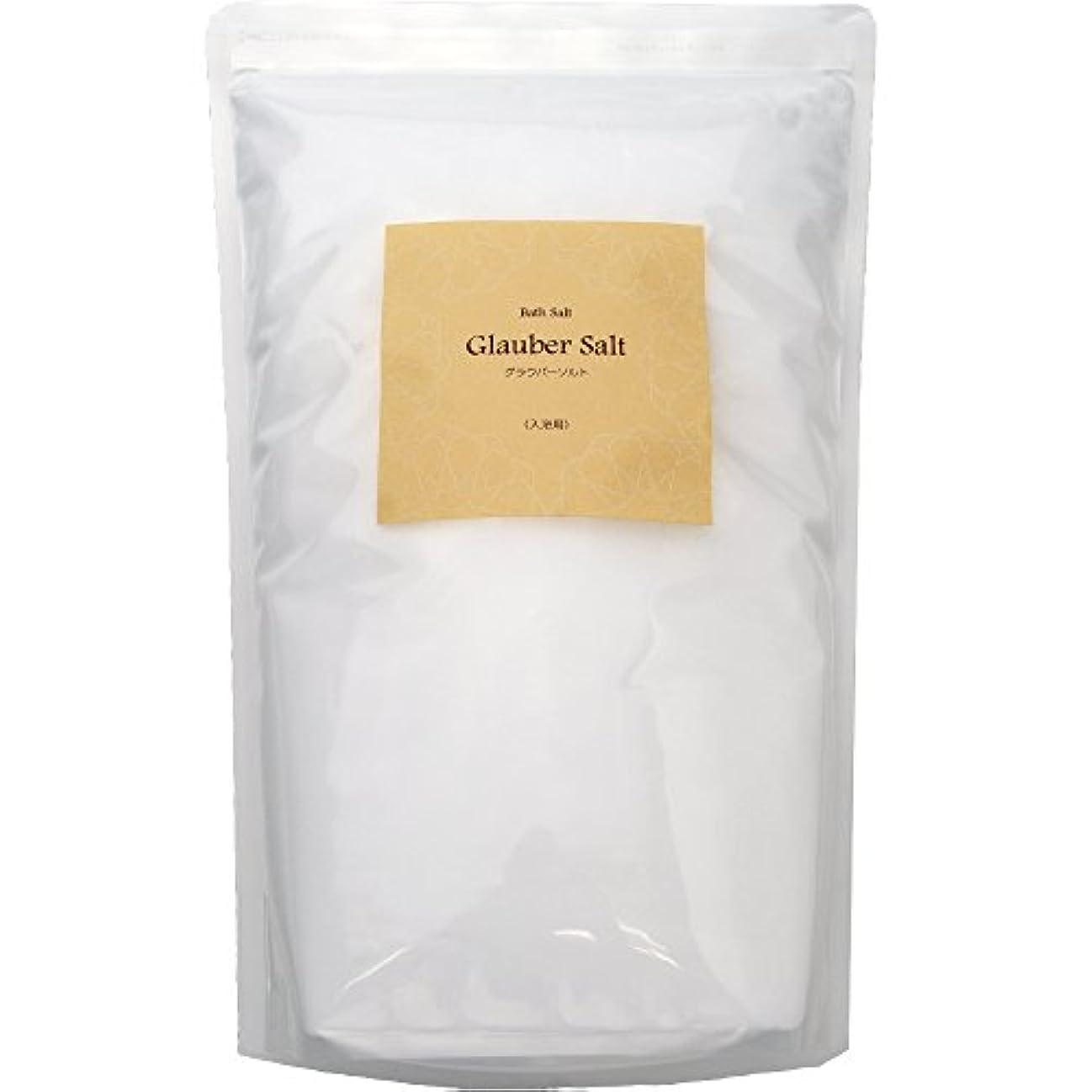 ホラーおとなしい拒絶アースコンシャス 国産 グラウバーソルト [10kgパック / 入浴剤 原料] バスソルト 入浴用 硫酸ナトリウム 大容量 (計量スプーン付) [合成着色料・合成香料・防腐剤 無添加]