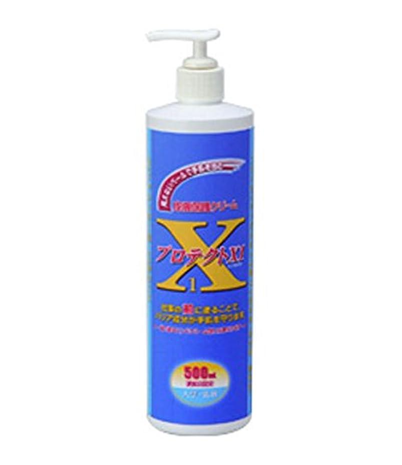 皮肉中絶飲料アースブルー プロテクトX1大型 500mL
