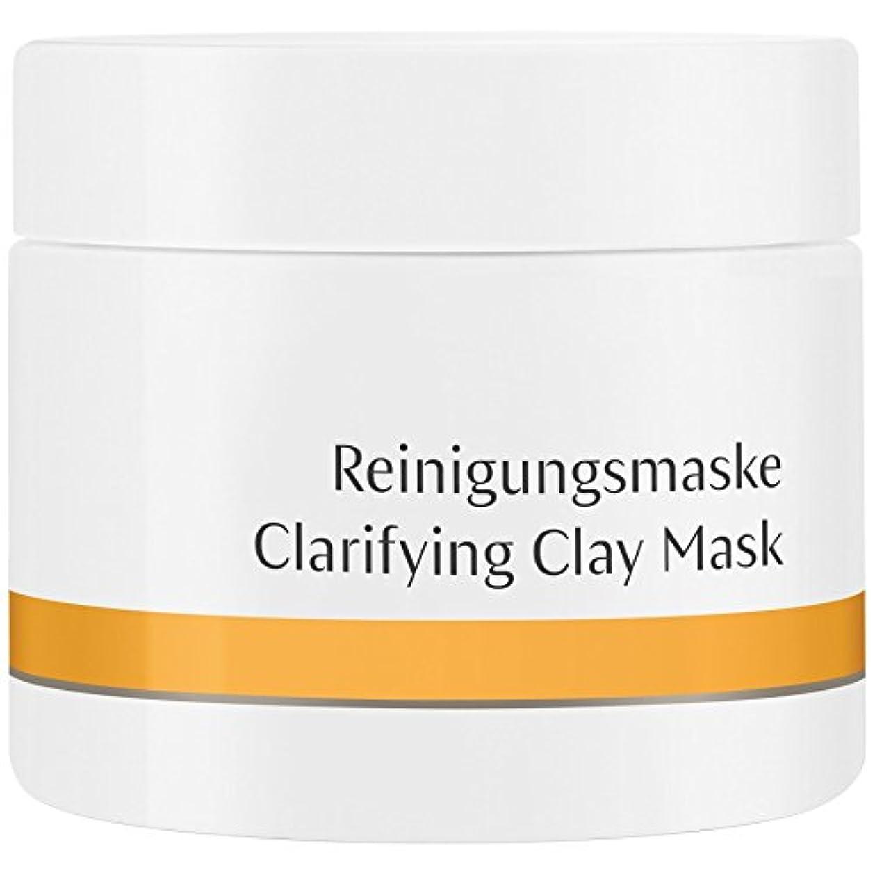 クレジット法廷大型トラック[Dr Hauschka] Drハウシュカ明確化クレイマスク90グラム - Dr Hauschka Clarifying Clay Mask 90g [並行輸入品]