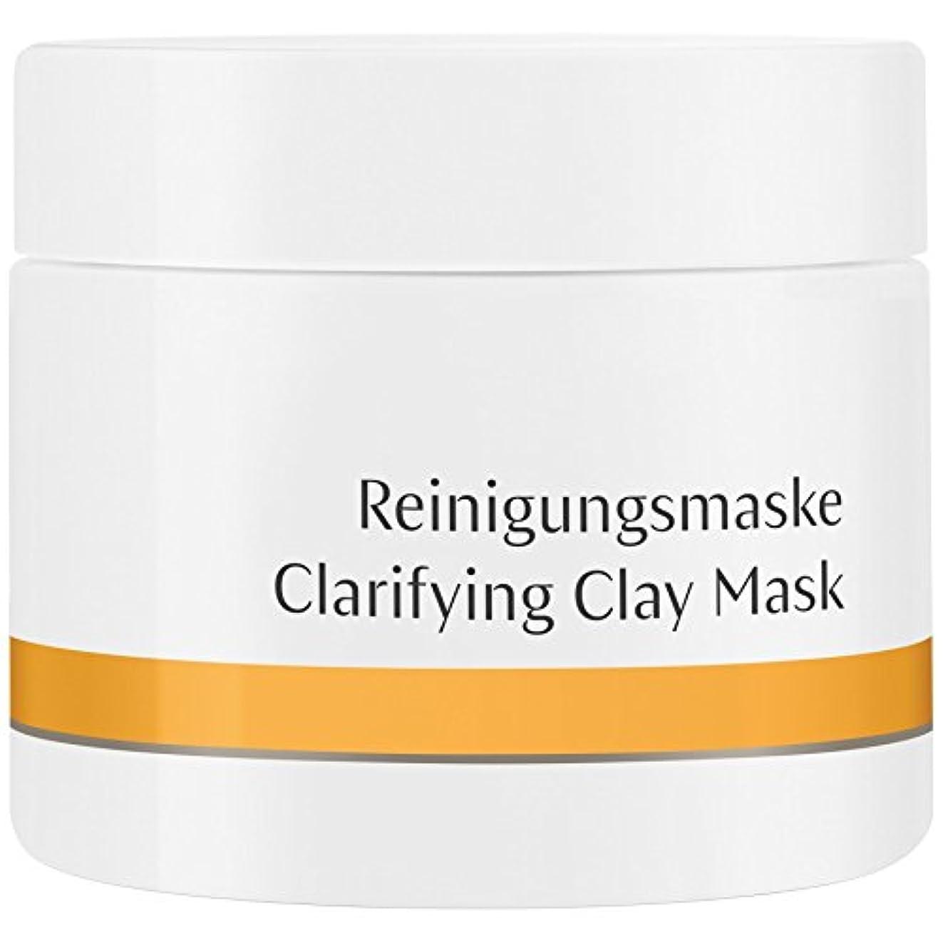 抑圧者優越どちらか[Dr Hauschka] Drハウシュカ明確化クレイマスク90グラム - Dr Hauschka Clarifying Clay Mask 90g [並行輸入品]