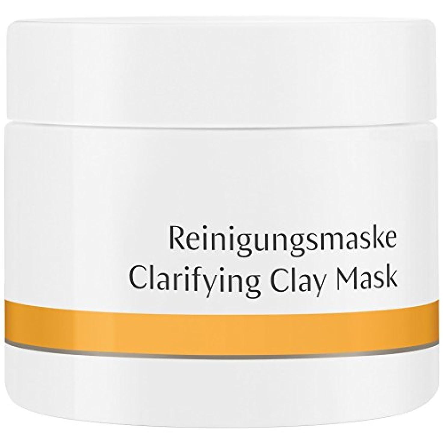 全く周波数地中海[Dr Hauschka] Drハウシュカ明確化クレイマスク90グラム - Dr Hauschka Clarifying Clay Mask 90g [並行輸入品]