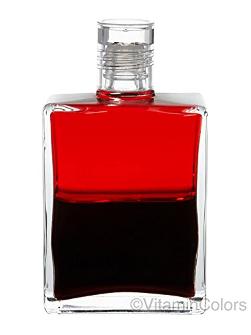 メアリアンジョーンズ独立した再現するオーラソーマ イクイリブリアムボトル50ml B89「エネルギーレスキュー/タイムシフトボトル」Aurasoma