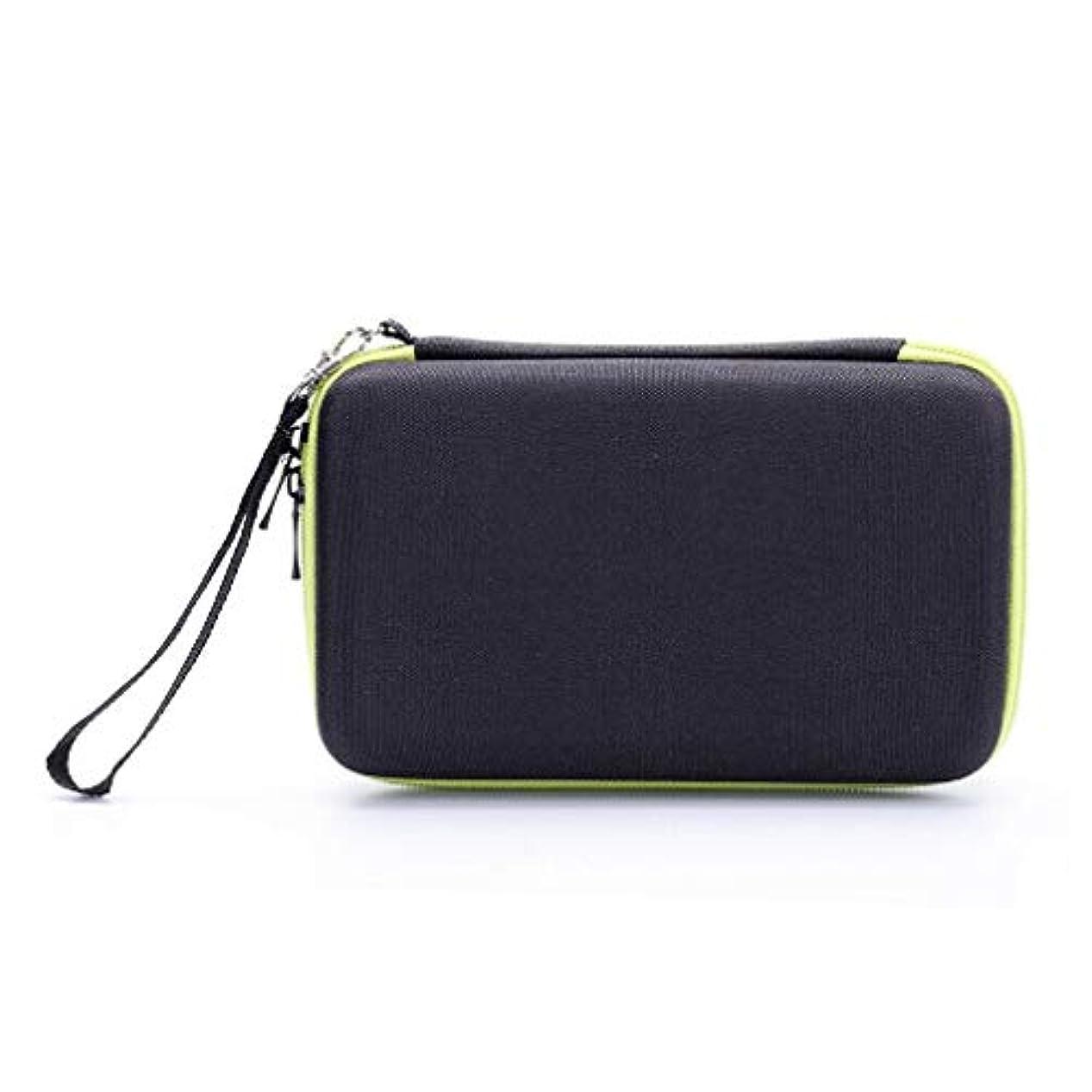 エラートレイルワームフィリップスブレードトラベルボックスポータブルカバーケースバッグおしゃれなシンプルな落下防止のための圧縮耐性で高度にタフ