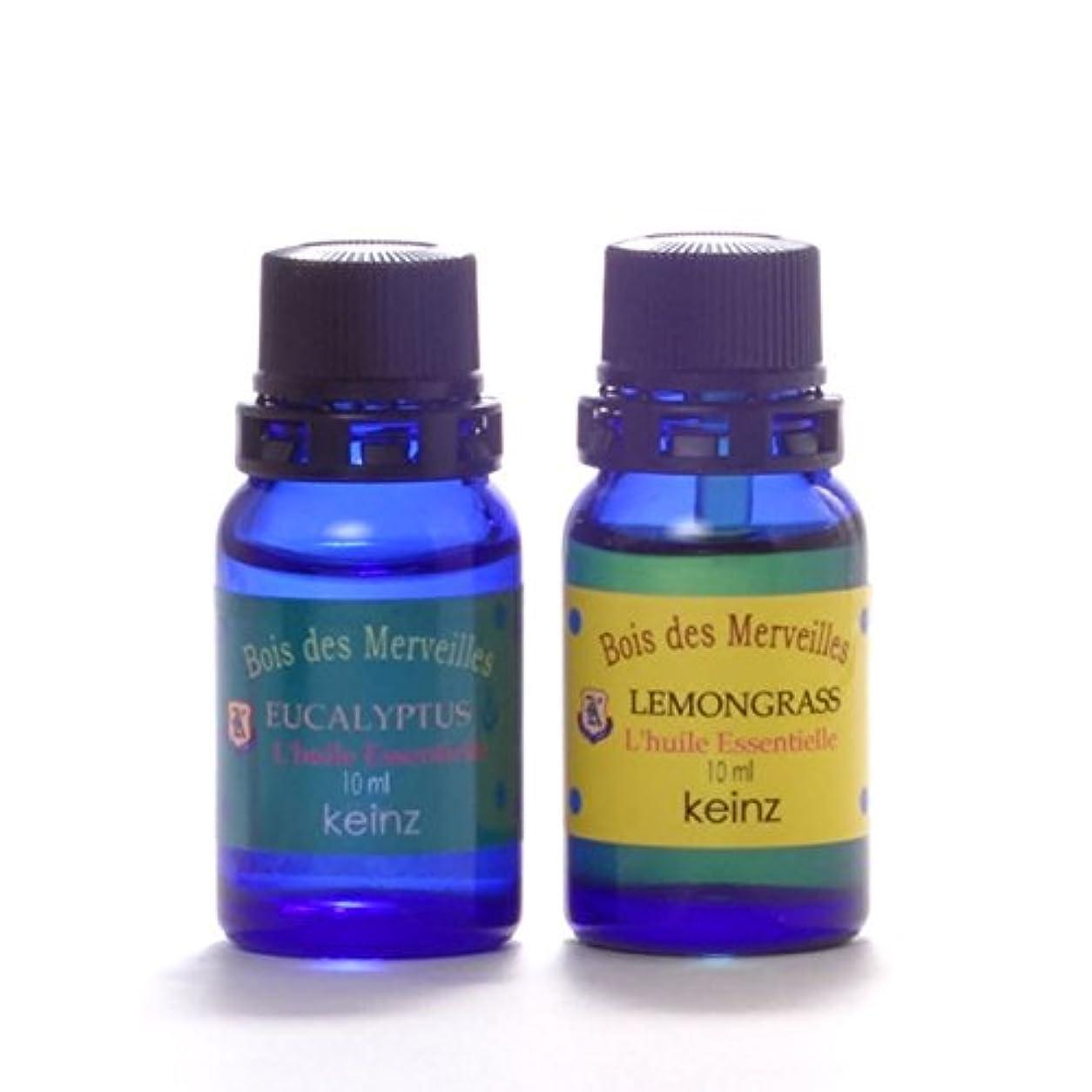 ホイッスル暫定直径keinzエッセンシャルオイル「ユーカリプタス10ml&レモングラス10ml」2種1セット ケインズ正規品 製造国アメリカ 完全無添加 人工香料は使っていません。