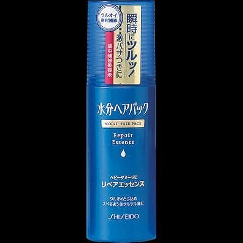 王朝選択するアーサーコナンドイル【まとめ買い】水分ヘアパックリペアエッセンス 70ml ×2セット
