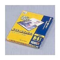 アイリスオーヤマ ラミネートフィルム 100ミクロン(B4サイズ)/1箱100枚入 LZ-B4100 家電 その他の家電 [並行輸入品]