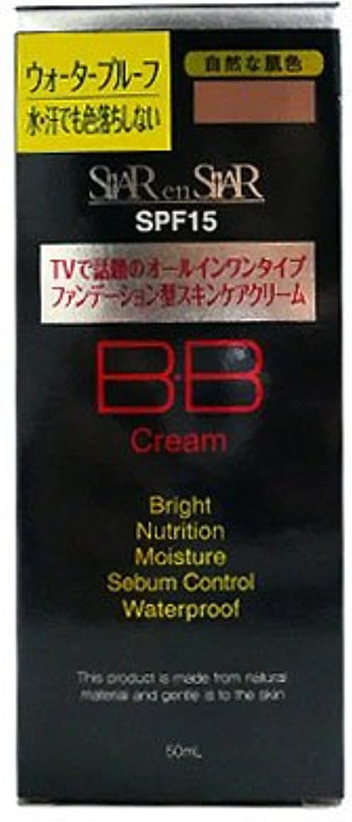 トンぬるい知覚的ネオG-1BBクリーム SPF15 50ml