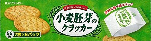 森永製菓 小麦胚芽のクラッカー 56枚(7枚×8パック)×4箱