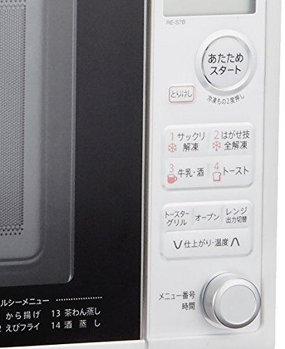 シャープ オーブンレンジ 20L ホワイト RE-S7B-W