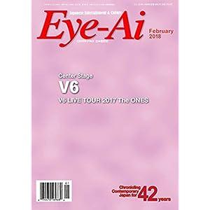 Eye-Ai [Japan] February 2018 (単号)