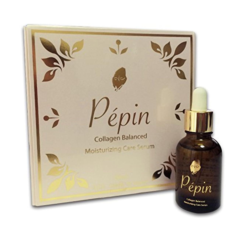 ホイップピストン説明的ヒト幹細胞培養液:超高濃度95%美容液| Pepin(ペパン)20ml|ヒト脂肪細胞順化培養液?ヒト線維芽細胞順化培養液