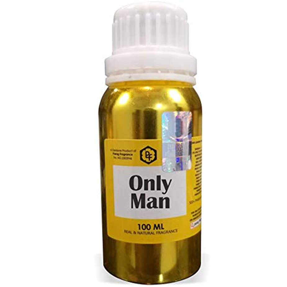 地球暴君がっかりするParagフレグランス唯一の男アター100ミリリットル(男性用アルコールフリーアター)香油| 香り| ITRA