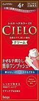 ホーユー シエロ ヘアカラーEX クリーム4P (ピュアブラウン)×27点セット (4987205284700)