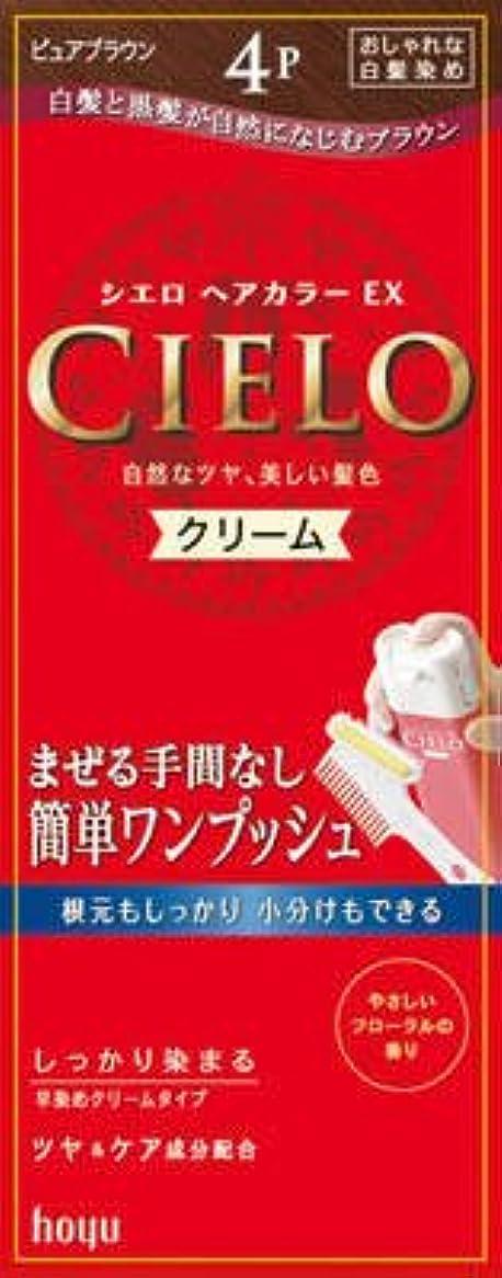 謙虚なはねかける動ホーユー シエロ ヘアカラーEX クリーム4P (ピュアブラウン)×27点セット (4987205284700)