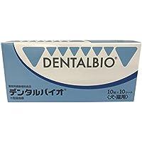 共立製薬 デンタルバイオ 100粒入(10粒X10シート)