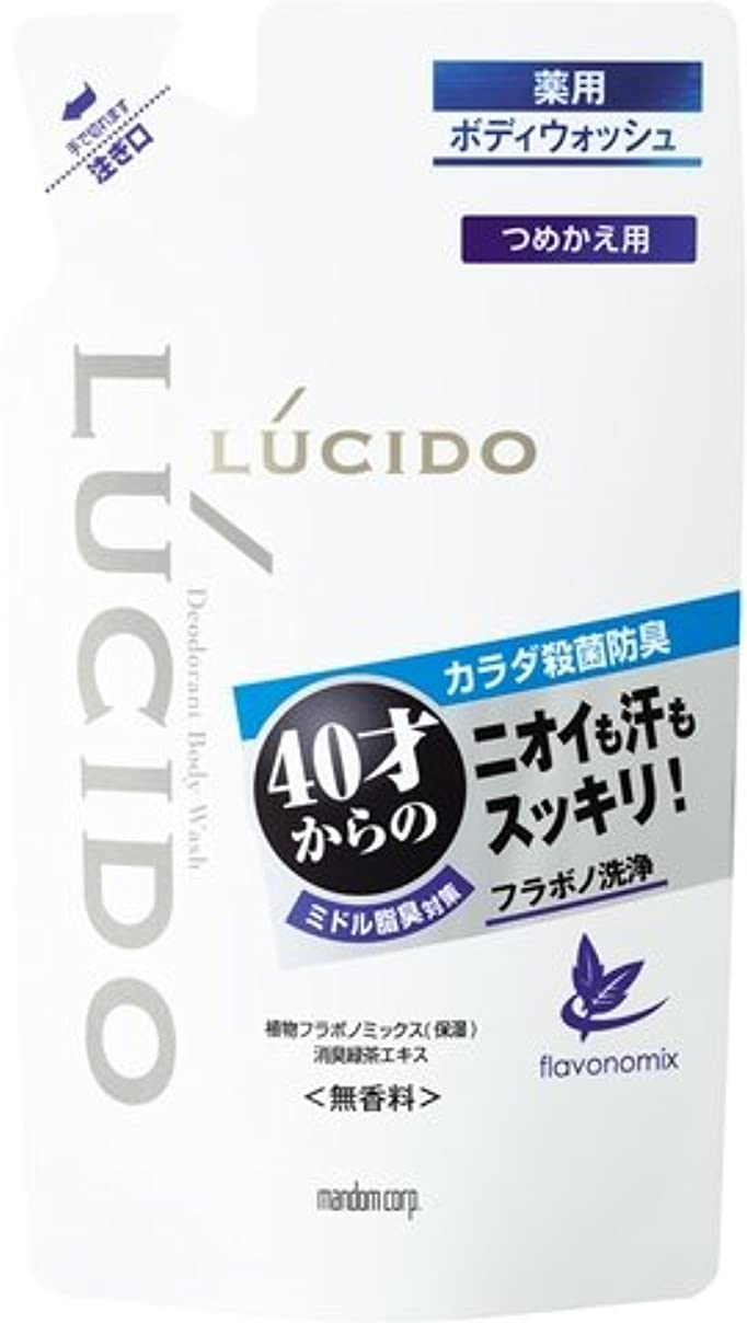 話間違い光のルシード 薬用デオドラントボディウォッシュ つめかえ用 (医薬部外品) × 5個セット