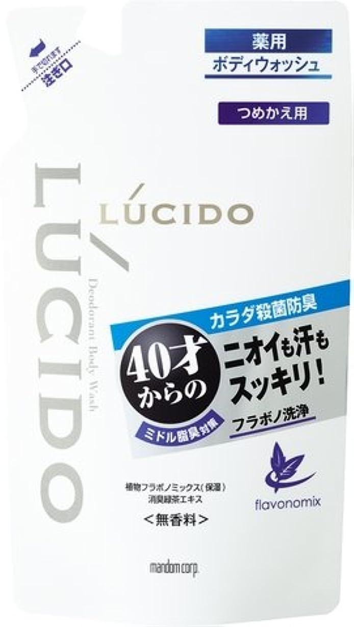 連想時計回り味わうルシード 薬用デオドラントボディウォッシュ つめかえ用 (医薬部外品) × 5個セット