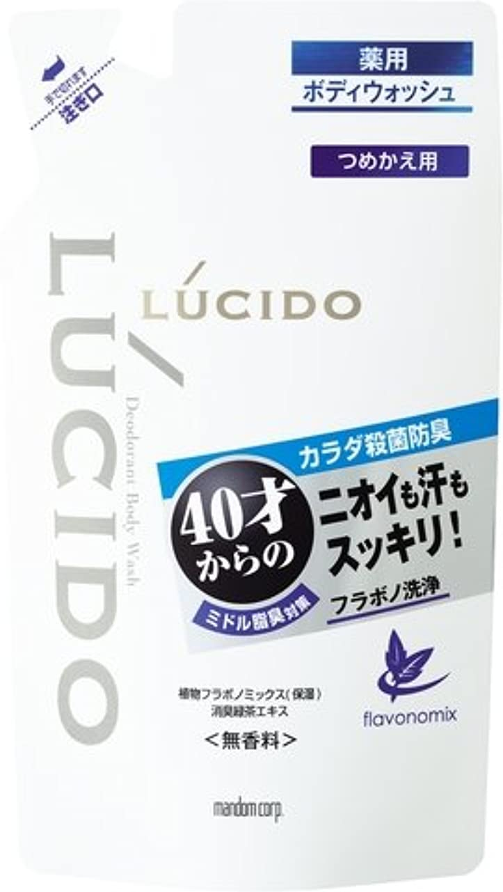 幽霊貫通放置ルシード 薬用デオドラントボディウォッシュ つめかえ用 (医薬部外品) × 5個セット