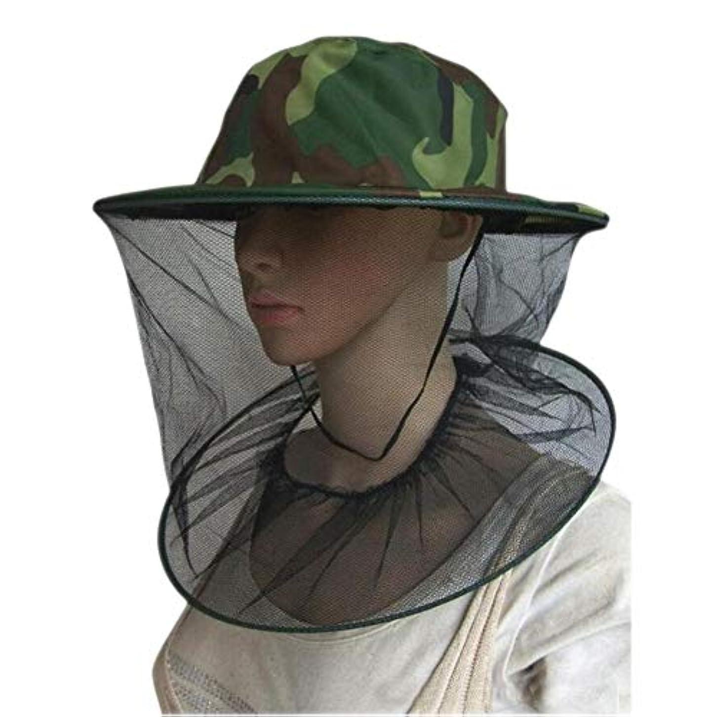 有名雇用者速記Nifera サンキャップ 蚊除け メッシュネット 保護マスク キャップ 迷彩 フェイス 首 虫除け 帽子 アウトドア 釣り ガーデニング キャンプ ハイキング 養蜂