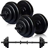 YouTen(ユーテン) ダンベル 10kg 20kg 25kg 30kg ×2個セット バーベル ホームジム トレーニング 筋トレ トレーニング