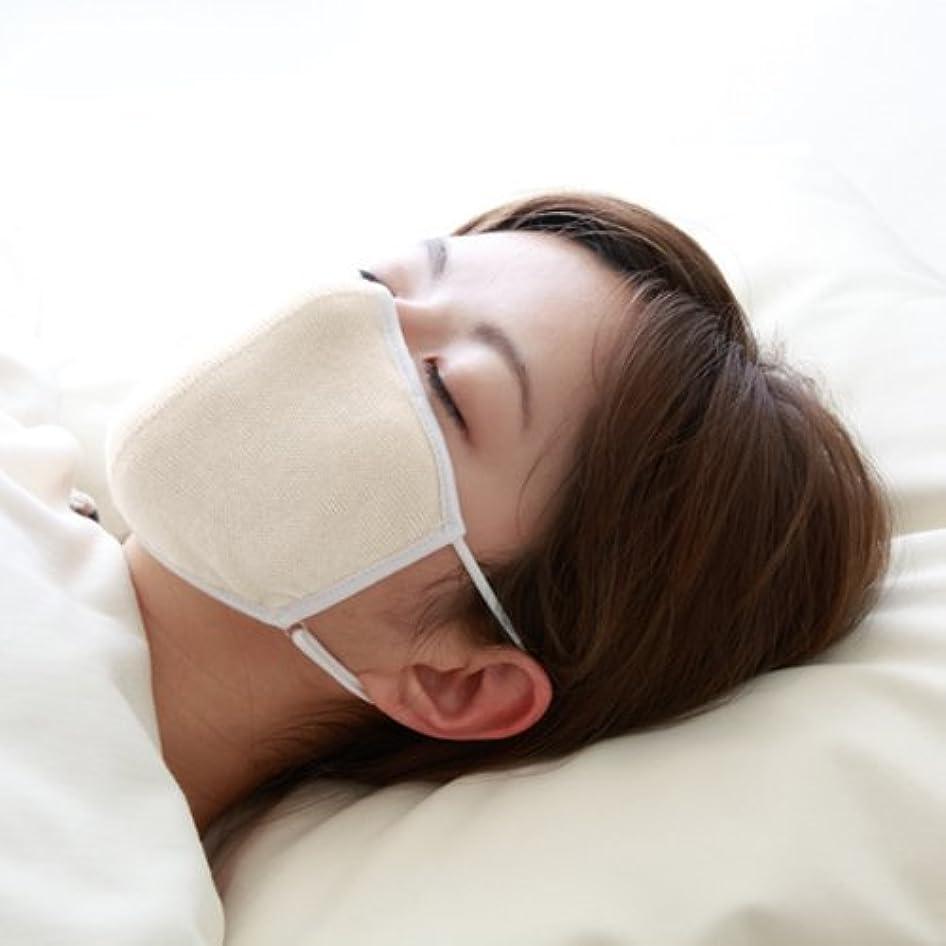 フルーツ理想的惨めな大判 潤いシルクのおやすみマスク (ポーチ付) キナリ