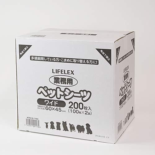 コーナン オリジナル 業務用ペットシーツ ワイド 200枚(100枚×2袋) 1枚サイズ45×60cm