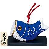 錦彩鯉のぼり(土鈴?青) 5500-B