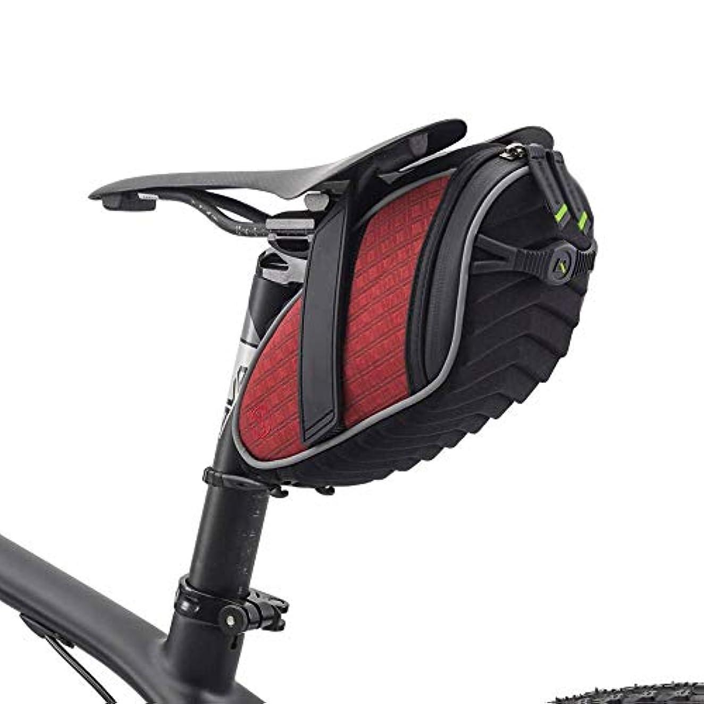 過半数疫病トランジスタ自転車リヤテールバッグ大容量メリダマウンテンロードバイクリヤシートバッグ乗用機器用アクセサリー (Color : Red)
