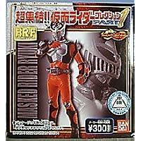 HRF 超集結!! 仮面ライダーコレクション PART1&PART2セット